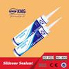 COJSIL-021 acetate structure silicone sealant mp1 caulk sealant