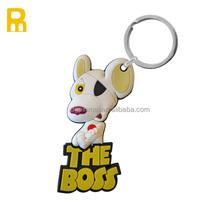 2D samll cheap customized soft pvc key chain /rubber key fob/pvc key ring