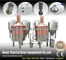 2bbl micro beer microbrewery and brewing equipment producer