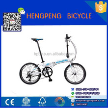 2015 hot sale Sports wholesale folding bike Factory direct sales in china alibaba
