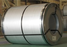 Lowest price aisi 201 stainless steel coil with prime quality