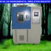 Heating Temperature Control Simulator Lab Equipment