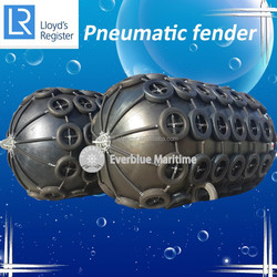Superior type Floating Pneumatic Rubber Fender