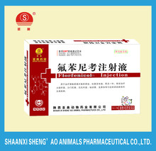 2015 GMP Certificate Florfenicol Injection 5% For veterinary /Poultry use only