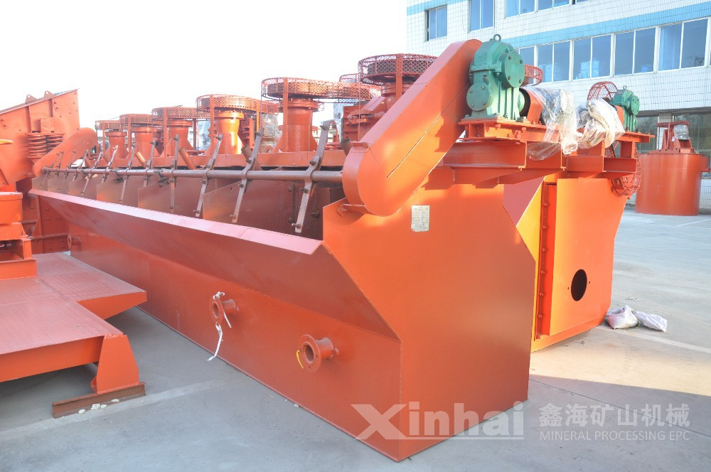 the function of sf flotation machine Sf type flotation machine - zhejiang golden machinery plant when sf type flotation machine is at work, the motor drives the main shaft through v belt and the center cylinder to mix with the sucked slurry and form a large number of small foams.