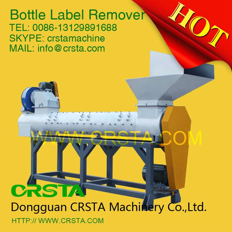label remover001