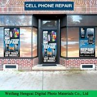 PET smart window film easy to remove