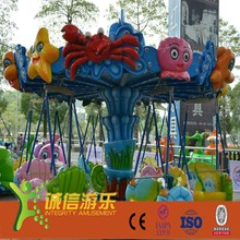 2015 new! amusement park ocean walking rides, swing flying chair for sale