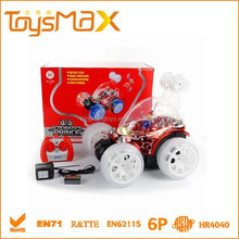 R/C TRANSFORMATIVE CAR