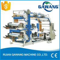 Mutilcolor Roll Paper And Plastic Film Flexo Printing Machine