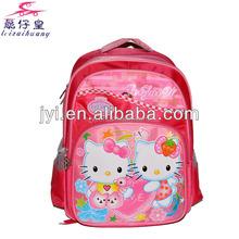 personalized school bag for kids, fancy school bag of latest design