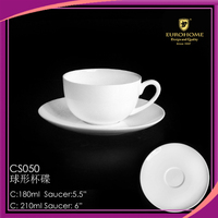 2016 new arrival porcelain crockery ball shape tea cup and saucer set