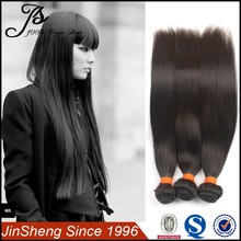 2015 Best Selling Summer Style Good Quality Fast Delivery Cheap Afro Kinky Straight Hair Weave