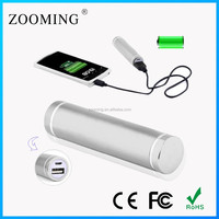Z-201 Phone Charging Stick/Power Bank 2600mah for promotion with strong led torch