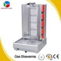 Gas Doner Machine/Gas Kebab Grill/Gas Shawarma Grill