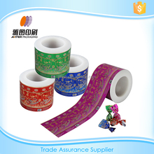 Printed Plastic Candy Wrapper