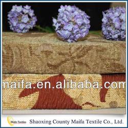 Fabric Manufacturer Popular polyester indian sofa fabric