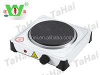 TAHAI 1000W SINGLE Mini HOTPLATE PARTS,