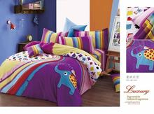 elephant print colorful children bedding set from nantong