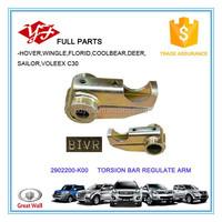 2902200-K00 Great Wall Hover Torsion Bar Regulate Arm