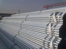 1.5 inch steel pipe/carbon pipe