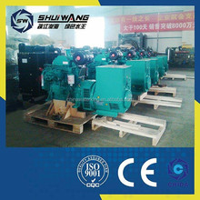 China hot small diesel generator /china cheap generator/marine generator 4kw with cheapest price and best quality