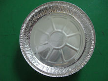 7/8/9 inch round large disposable aluminum foil pan/tin food plate/tray/decorated bottom/smooth/baking/bbq/cake