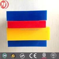 20 thickness uhmpe coal liner manufacture,hdpe/uhmw-pe sliding plastic blocks
