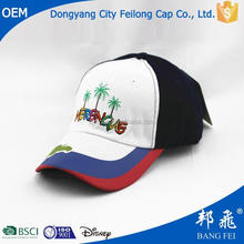 Cooling Embroidered Baseball Cap Custom with More colour Fabric Inserts in Bill