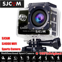 Best quality classical waterproof digital camera sj4000