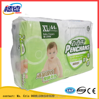 Wholesale Ultra soft care disposable baby diaper with factory price OEM brand service