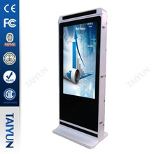 47 inch Stand High Brightness Wifi Touch Screen Advertising Large Outdoor LCD Display