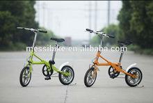 mejor venta de bicicletas plegables MS- MTB-013
