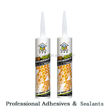 marble stone silicone adhesive/weatherproof silicone sealant