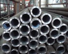 Prime quality factory supply EN 10305 e235 precision seamless steel tube