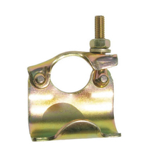 bs1139 scaffold single coupler