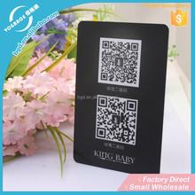 pvc id card/inkjet pvc card printing/american express black card