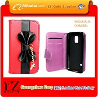 Fancy PU Material phone cases for samsung galaxy s i9000 all model