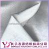 nylon spandex stretch underwear knitted mesh textile fabric