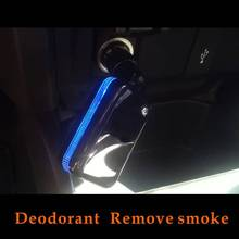Long lasting smell electric car perfume without chemical material
