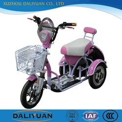 electric passenger 3 wheel motorcycle chopper