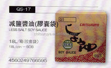 18L per box soybean soy sauce with less salt