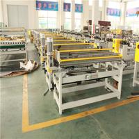 fabric binding machine CNC strip cutting machine