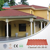 solar roofing Manufacturer high quality stone coated roof tile for South America