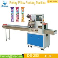 Pillow Type Bag Lollipop Candy Packing Machine DS-250B