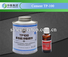 rubber belt cold bond glue, lower price with factory!