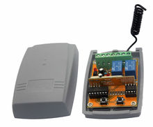 wireless large capacity receiver YET402PC-V2.0,receiver decode all codes