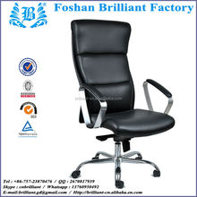 ergonomic chair, chair office, leather office chair