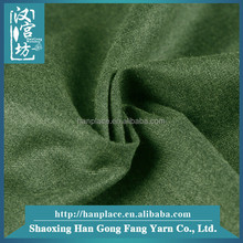 Shaoxing Manufacturer New Products Colorful Luxury new style tr suit fabric