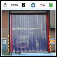 Chinese PVC door curtain